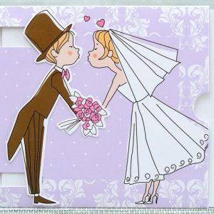 invitatie-nunta-cod-1141-6