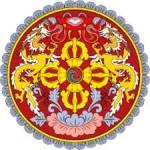 Invitatia de nunta a regelui din Bhutan