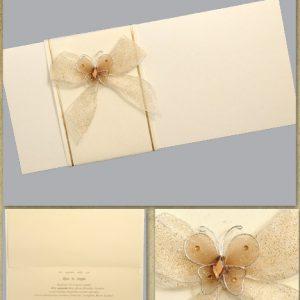 invitatie nunta cod 01.07.011