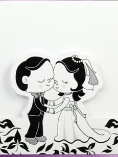 invitatii nunta cod 01.40.016