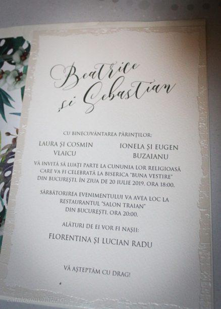 Text in romana
