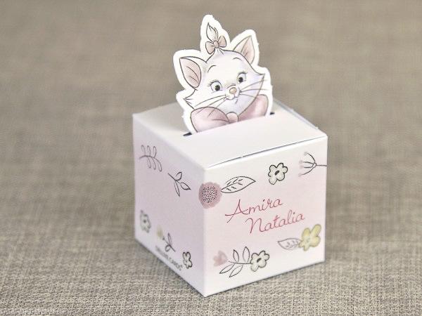 Marturie cutie aristocats 4726