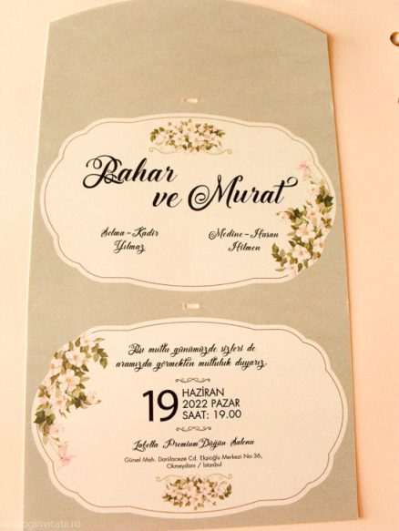 detaliu din catalog Invitatie 70318