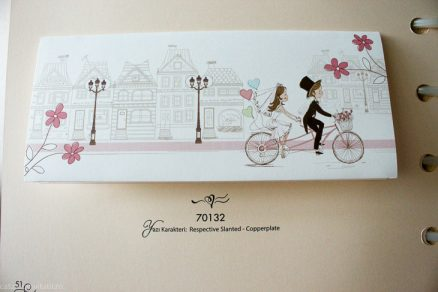 detaliu din catalog invitatie inchisa model 70132