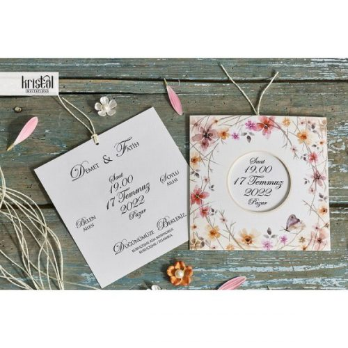 detaliu plan departat Invitatie model 70232