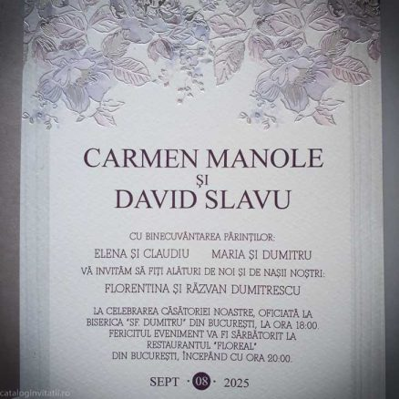 detaliu text in romana invitatie cod 39320