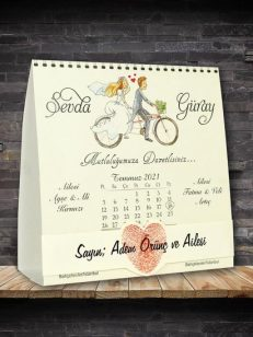 detaliu plan edpartat invitatie calendar 5605